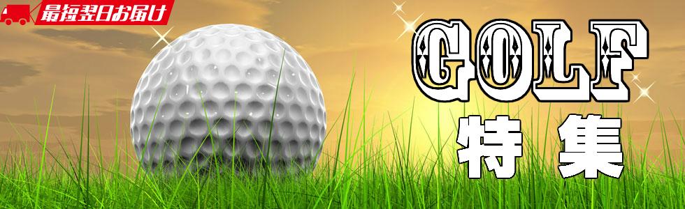 ゴルフカフスボタン