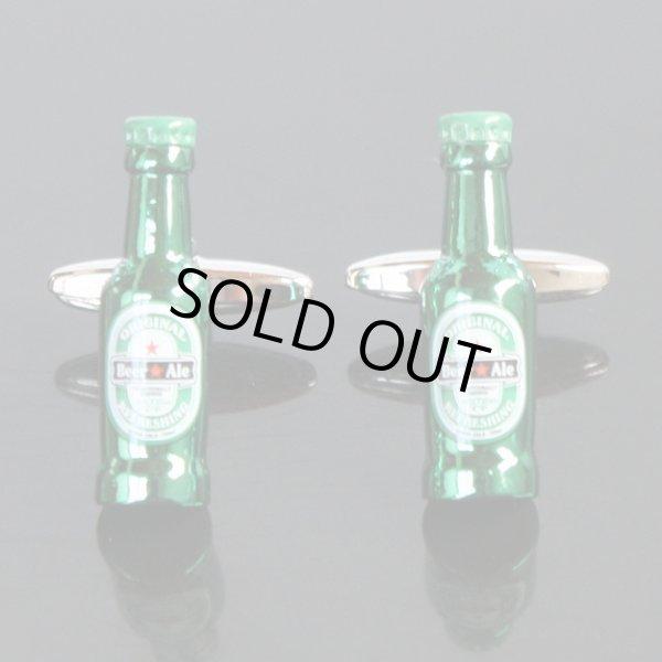 画像1: 瓶ビール2カフスボタン(カフリンクス) (1)