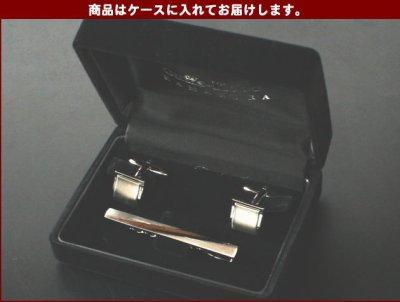 画像3: 葉巻モチーフカフス ネクタイピンセット