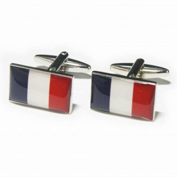画像1: フランス国旗カフスボタン(カフリンクス) (1)