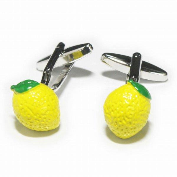 画像1: レモンカフスボタン (1)